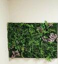 造花グリーン パネル 送料無料 人工観葉植物 グリーン 壁掛け Lサイズ 壁面 飾り インテリア グリーン 壁掛け ナチュラル グリーン フェイク 店舗装飾 壁 緑 壁掛け おしゃれ 楽天 インテリアグリーン 通販 ディスプレイ 横幅90cm フェイクグリーン 触媒加工 消臭