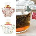 母の日 ギフト プレゼント プチギフト 紅茶 手土産 スリランカ 紅茶 プチギフト 大量注文可能 ティーパック 3個入り 3包(1包2.5g) ス..