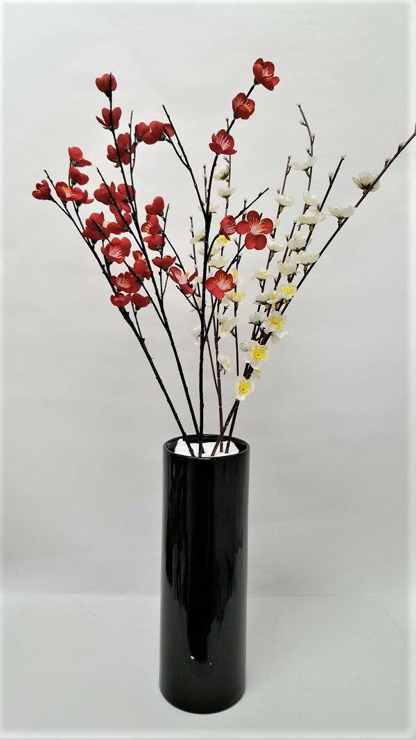 【造花梅】【梅造花】【¥98】【正月花】【お祝い】【迎春】【単品】【白 赤】よりお選びください。