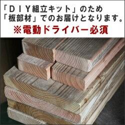 OLDASHIBA(足場板古材)DIYキットテレビボードAタイプ幅915mm×高さ435mm×奥行410mm※棚板2列:内寸450mm/350mm