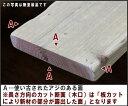 OLD ASHIBA(足場板古材)フリー板厚35mm×幅200/210mm×長さ1410〜1500mm 塗装仕上げ[受注生産]