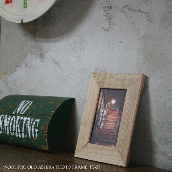 RoomClip商品情報 - OLD ASHIBA(足場板古材)[T-5]フォトフレーム 無塗装【小型商品】