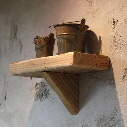 OLD ASHIBA(足場板古材)壁掛け飾り棚(ウォールシェルフ)幅200mm 無塗装【アンティーク風】【小物棚】