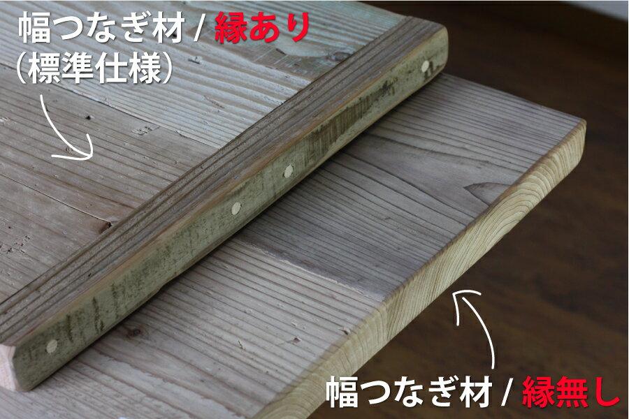 OLD ASHIBA(足場板古材)フリー板(幅...の紹介画像2