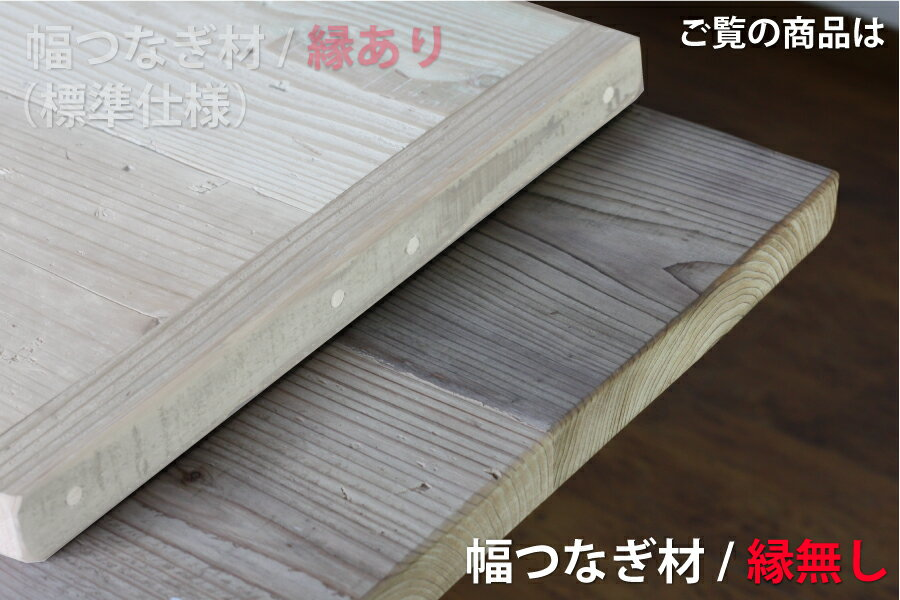 OLD ASHIBA(足場板古材)フリー板(幅...の紹介画像3