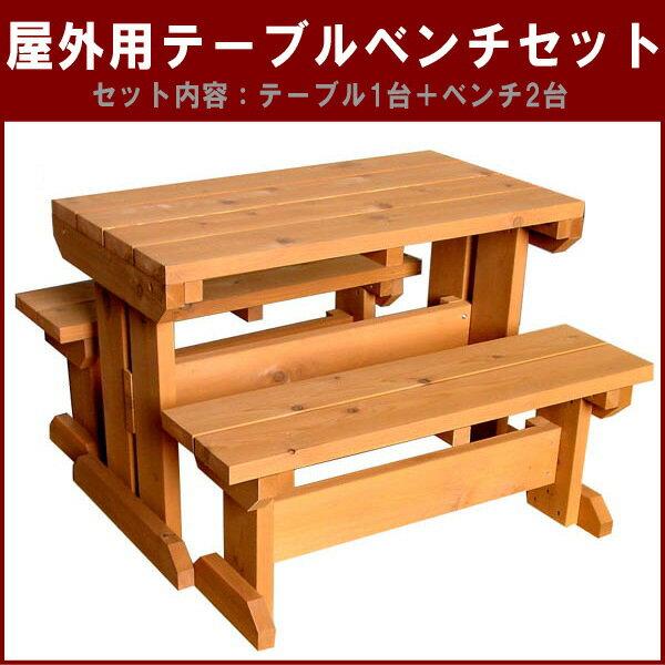テーブルサイズ 割引価格 単品 ...