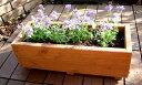 【小型〜大型までサイズ多数】 スクエアプランター長方形幅595mm×奥行230mm×高さ205mm【木製プランター】【家庭菜園】