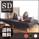 脚付きマットレス セミダブル 脚付マットレス 脚付きマットレスベッド ベッド ベット マットレス 脚付きベッド ボンネルコイル 1体型 1本型 送料無料 10P18Jun16