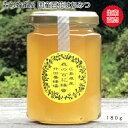 国産はちみつ生産直売 森の百花蜂蜜180g6角瓶入り広島県産・国産蜂蜜