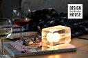Block Lamp ブロックランプ / DESIGN HOUSE Stockholm デザインハウス ストックホルム(Designed by Harri Koskinen)