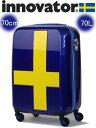 イノベーター スーツケース innovator ジッパータイプ ハードキャリー キャリーケース INV63 70L ブルー/イエロー(TSAロック ポリカーボネイト)
