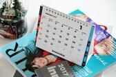 【メール便で送料無料】 イノベーター innovator 2017年度版、卓上カレンダー(デスクカレンダー) 【あす楽対応】