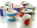 世界各国の国旗がマグカップになった♪フラッグマグ【daily-otoku★0529】