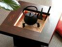 【送料無料】 杉の角火鉢セット(五徳、火箸、灰ならし、木炭灰付き)