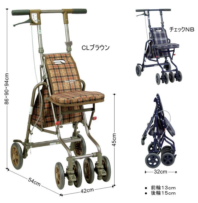 シルバーカー 老人車 歩行器 歩行車 コンパクト...の商品画像