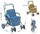 シルバーカー 老人車 歩行器 歩行車 折りたたみ アルミ軽量 ボックスタイプ たっぷり収納〈5361〉【送料無料】