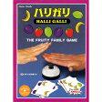 アミーゴ社カードゲーム ハリガリ