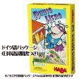 ドイツ ハバ(HABA)社カードゲームキャプテン・リノ(Super Rhino!)日本語パッケージ