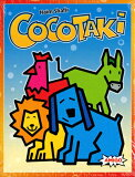 アミーゴ社カードゲーム ココタキ