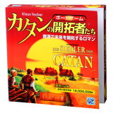 コスモス社ボードゲームカタンの開拓者たちスタンダードカタン(Catan)