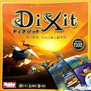 ディクシット(Dixit)日本語版おもちゃ歳から子どもお誕生日知育玩具プレゼントキッズ子供ゲーム木の