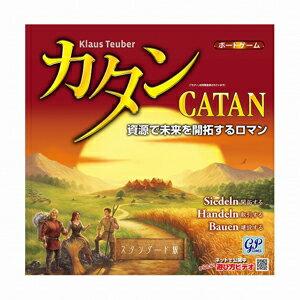 コスモス社ボードゲームカタンの開拓者たちスタンダードカタン(Catan)おもちゃ歳から子どもお誕生日
