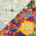 Entering playing house チェーリング (chain ring) 100 g [email service impossibility]