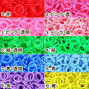 Entering 100 g of playing house チェーリング (chain ring) single color [email service impossibility]