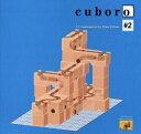 キュボロ バインダー日本語版【Cubor...