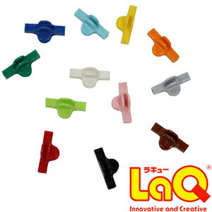 LaQ(ラキュー)補充用パーツ6(50P)【おもちゃ歳から】【子どもお誕生日知育玩具プレゼントキッズ子供ゲーム木のおもちゃギフト出産祝い赤ちゃん男の子女の子】