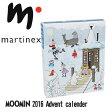 【2016年10月入荷分予約】Martinex社(マルティネックス)ムーミンクリスマスフィギュアカレンダー2016