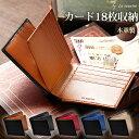1日限定20%OFF!【楽天1位受賞】2万個突破! カード1...