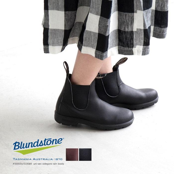 [500050/510089]Blundstone(ブランドストーン)500 Seriesユニセックス サイドゴアレインブーツ/ショートブーツ【ゆうパケット対象外】【送料・代引き手数料無料】H Blundstone ブランドストーン 靴 レディース靴 レインシューズ ブーツ サイドゴア ワーク ユニセックス メンズ レザー