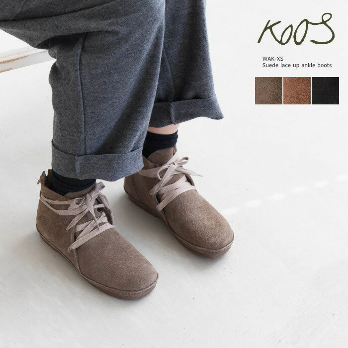 [WAK-XSSU]KOOS(コース) WAK-XS Suede lace up ankle bootsスエードレザーレースアップアンクルブーツ/チャッカブーツ【ゆうパケット対象外】【送料・き手数料無料】Y[アウトレット 30%OFF][返品・交換・キャンセル] 【送料・き手数料無料】 KOOS(コース) 靴 スエード ショート ブーツ レザー