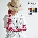 楽天WOODY COMPANY(8330401) harmonie(アルモニ)organic cotton フライス ボーダー/無地 アームカバー【ゆうパケット対応可】U▽