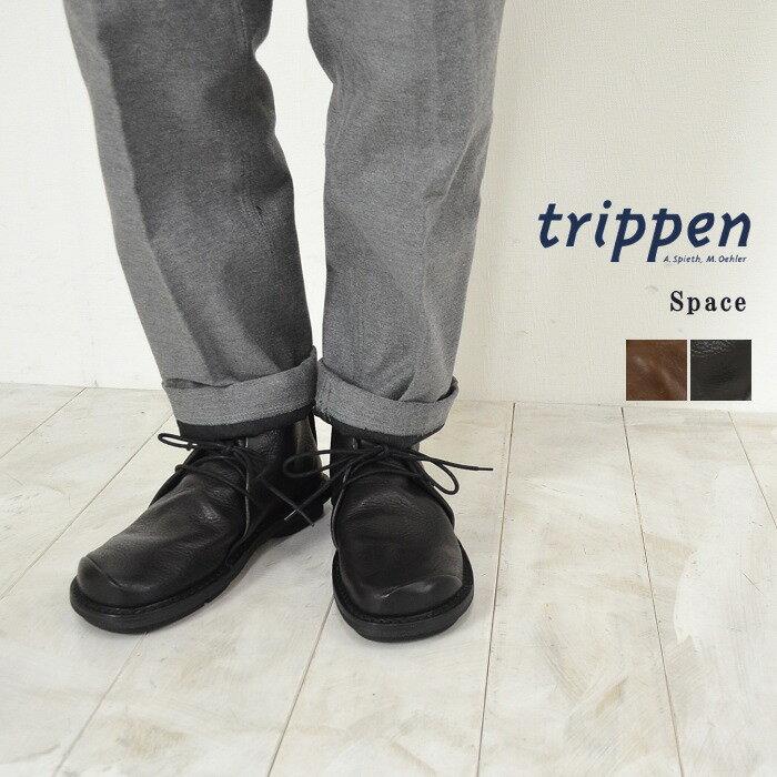 (SPACE-WAW/Mens) trippen(トリッペン)Men's SpaceーWAW(メンズ スペース)【送料・代引き手数料無料】U