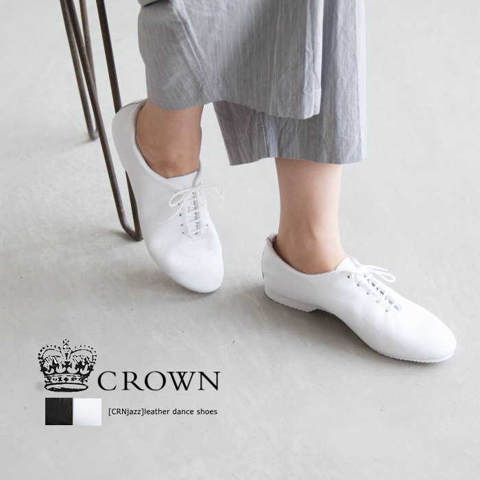 (CRNJAZZ)CROWN(クラウン)JAZZ(ジャズシューズ/ダンス/バレエ/レースアップ)【ゆうパケット対象外】【佐川急便送料無料】H