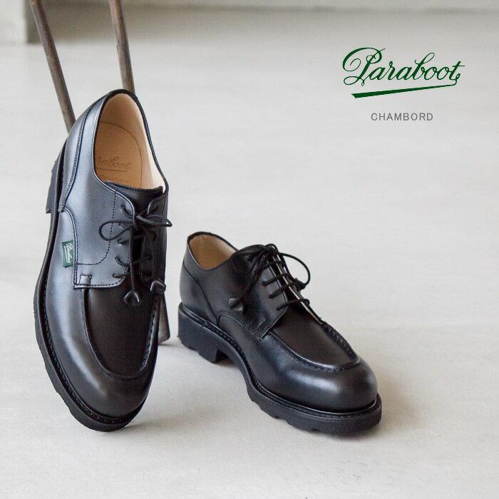 (743712)PARABOOT(パラブーツ)CHAMBORD(シャンボード/レディースサイズ)【送料・代引き手数料無料】【ゆうパケット対象外】U 靴 レディース靴 コンフォートシューズ PARABOOT パラブーツ CHAMBORD シャンボード