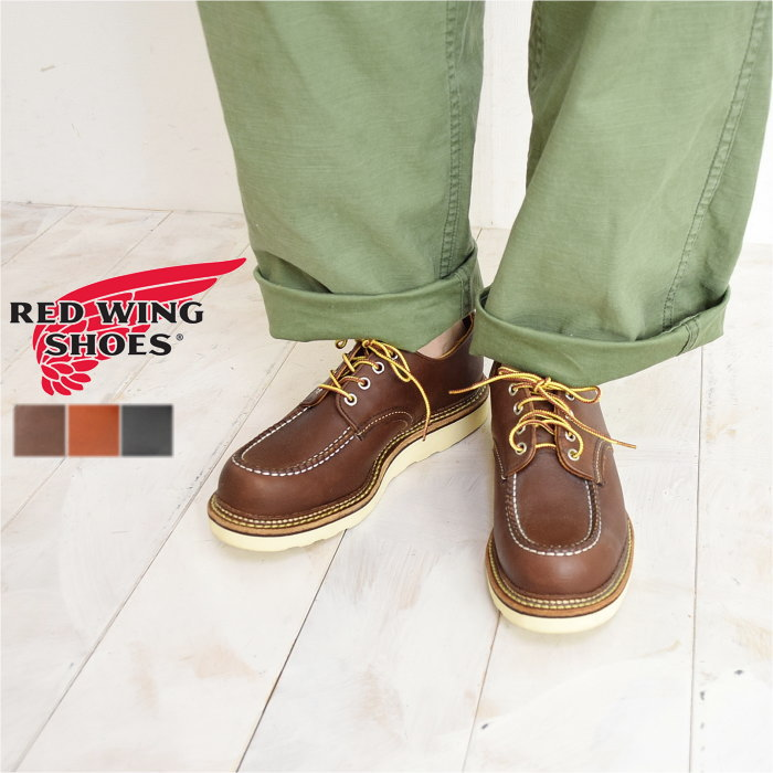 (08103/08106/08109)RED WING(レッド ウイング)WORK OXFORD(ワークオックスフォード/モカシン)(短靴)【送料・代引き手数料無料】【ゆうパケット対象外】D
