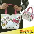 【HELLO KITTY/ハローキティ】ミニトートバッグ 約20×29×マチ10cm 2柄より キャラクター/サンリオ/mini tote bag