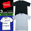 【Hanes】3枚組 丸首クルーネック肌着シャツ 2色 M/L/LLより メンズ
