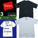 【Hanes】3枚組 V首ブイネック肌着シャツ 2色 M/L/LLより メンズ