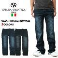 クラッシュ加工ストレートジーンズ10サイズ2色から/大きいサイズ・大寸・KINGSIZE(キングサイズ)【SABLINAVALENTINO】