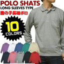 【SALE】紳士長袖ポロシャツ 無地10色5サイズ(M/L/LL/3L/4L)【ps1101】