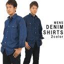 送料無料 シャツ デニム 綿100 ゆったりレギュラーシルエット(M/L/LL)2色より メンズ 紳士 男性用 あす楽