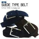 1ピン スエードベルト suede belt ウエスト150cmまで 全長170幅3.4cm(sd150)3色より メンズ/紳士/男性(V.Gabaldi)