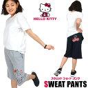 Hello Kitty スウェットハーフパンツ ミニ裏毛 3サイズ( M/ L/ LL ) カラー2色 ハローキティ キティ スウェットパンツ ボトムス レディース あす楽