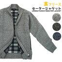 セーター 裏フリース セータージャケット メンズ 防寒 3カラー( M/ L/ LL/ 3L )