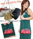 [clearance sale] to 3,990 yen &rArr; 999 yen to party bag satin BigBall 3,990 yen &rArr; 999 yen! [four circle bag] is usable on ceremonial occasion