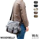 ショルダーバッグ メンズ 帆布(キャンバス生地)5ポケット斜め掛け(斜めかけバッグ)は大容量・多収納で軽量(軽い)から通学・通勤や男性(誕生日・父の日)・レディースへプレゼント(ギフト)に 肩掛けバッグ/帆布バッグ 旅行用カバン コットンバッグ 鞄